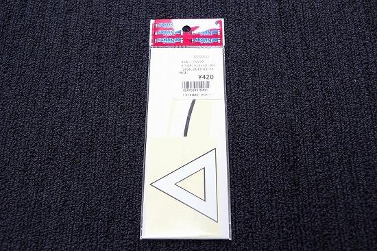 三角ステッカー