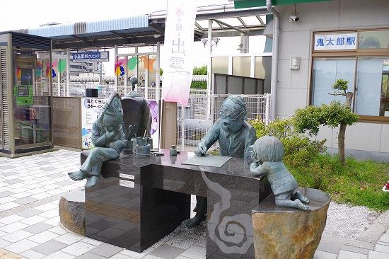 境港駅 3