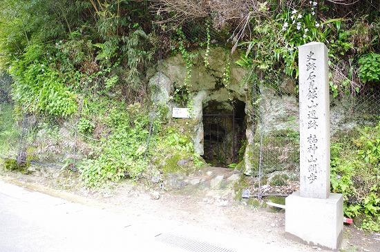 石見銀山 2