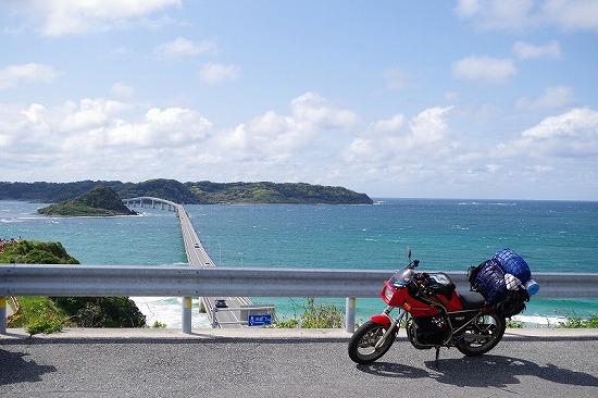 角島 13