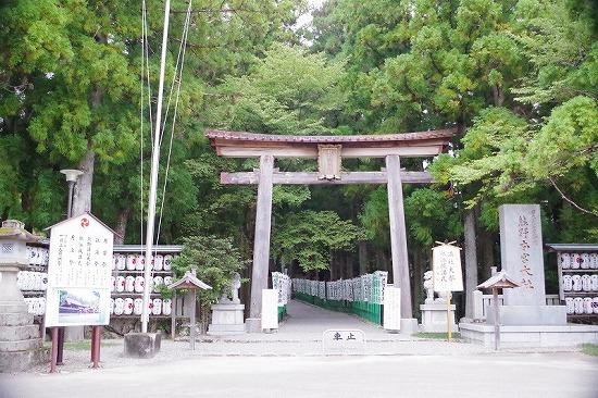 熊野本宮大社 1