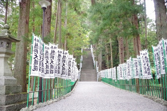 熊野本宮大社 2