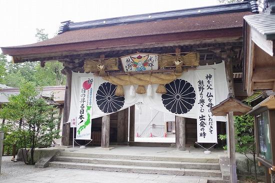 熊野本宮大社 3