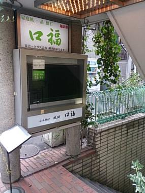 2013072701