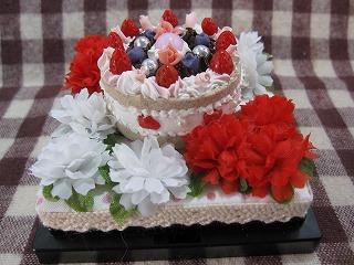 花とホールケーキ1
