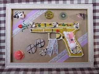 スイーツ銃1