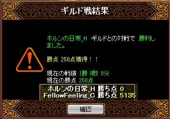 13101100.jpg
