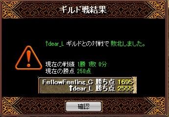 13101302.jpg