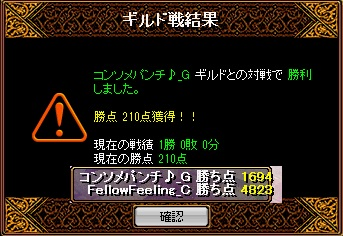13102500.jpg