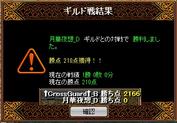 gekkayasou01.jpg