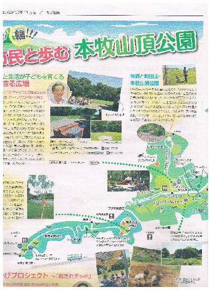 201311なか広報2