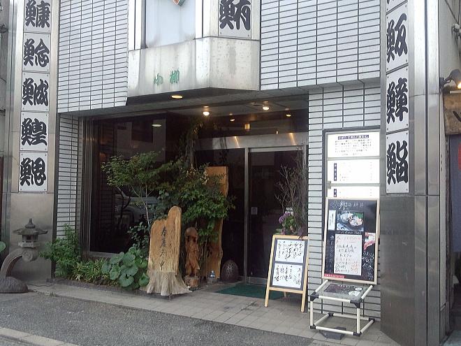 koyanagi1.jpg