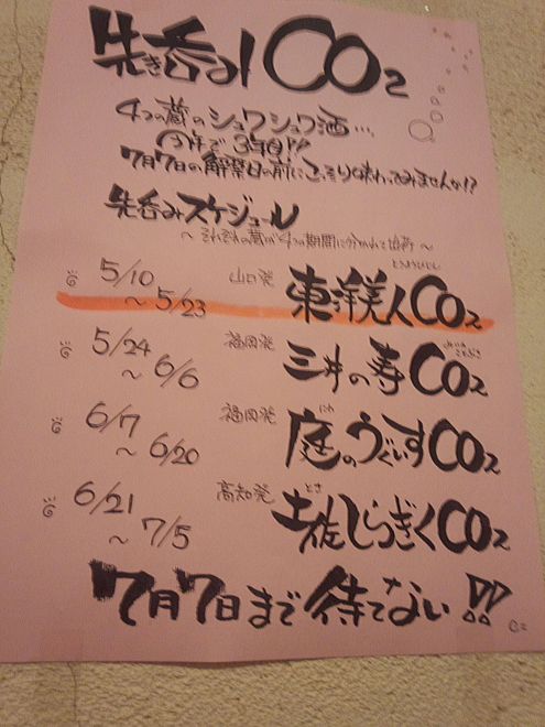 toku21.jpg