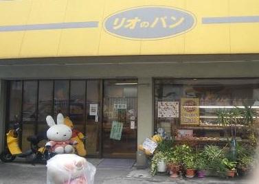 リオのパン 外観