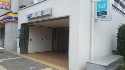 南砂町 地下鉄入口