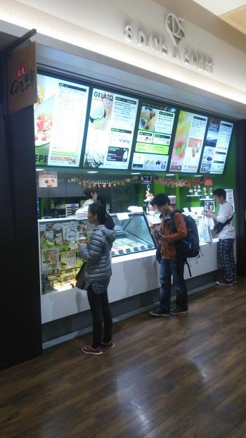 8days a sweet sunamo店外観