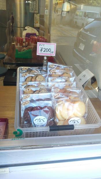 つなぐ台東クッキー 商品