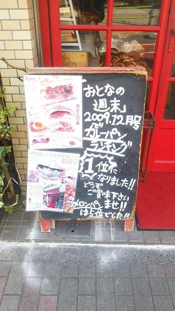 seiji asakura