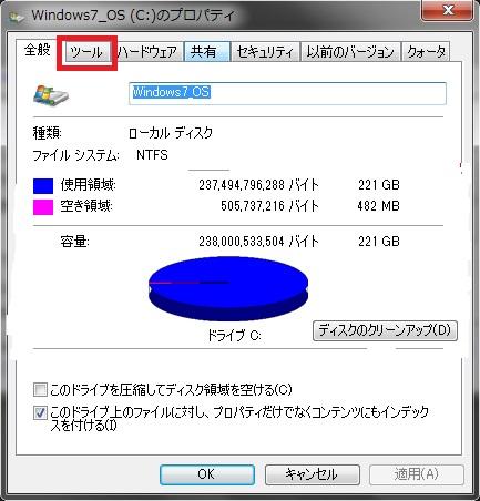 HD_90_1_1_Corel_Size_003_201402120940382f9.jpg