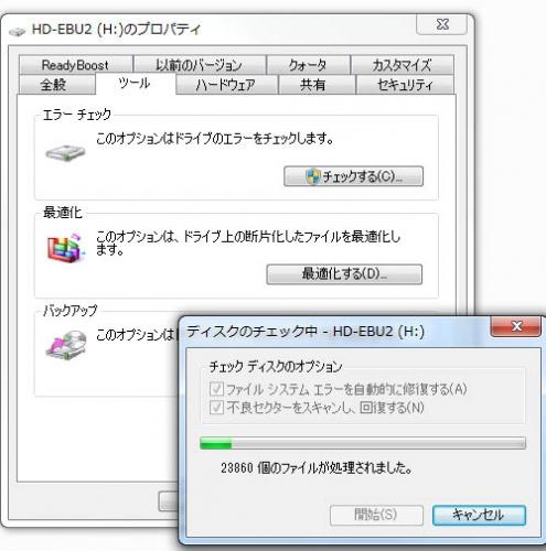 errorcheck.jpg