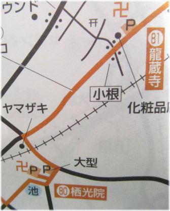 140915-80seikouin-map.jpg