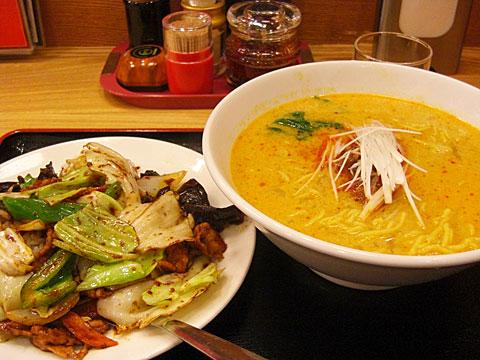 14 11/1 味源 担担麺&回鍋肉丼