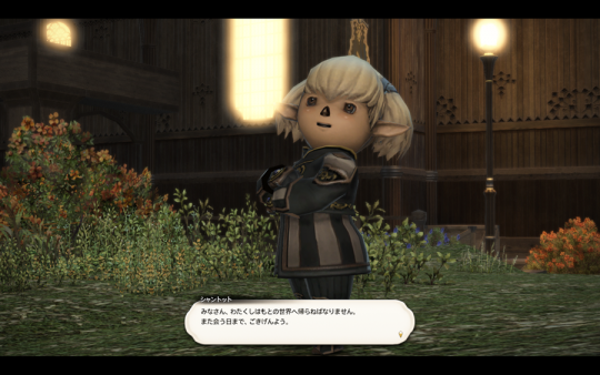 FF14_201401_059.png