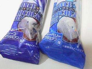 うた☆プリチョコバー (3)