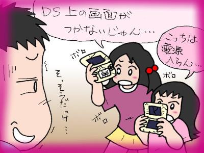 3simai_3dshosii04.jpg