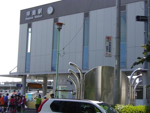 IMGP4528.jpg