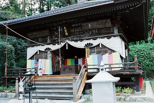 第24番法泉寺