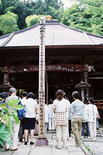 第30法雲寺