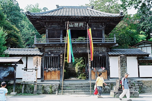 第32法性寺
