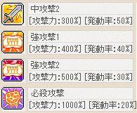 blog0026.jpg