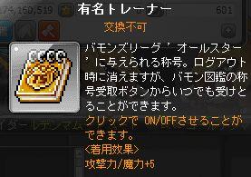 blog0033.jpg