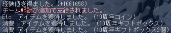 blog0246_20130824003650c48.jpg