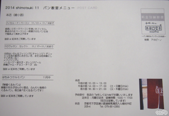 o-2502.jpg