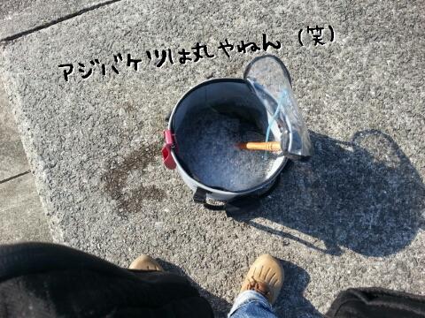 2013102817333760a.jpg