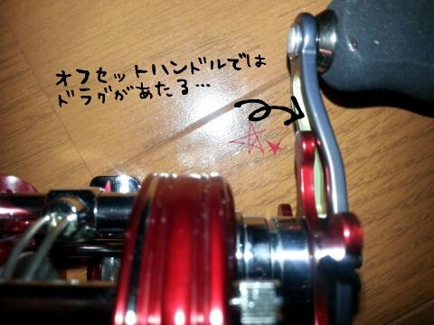 20131107075913ab1.jpg