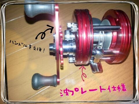 20131107075913b9a.jpg