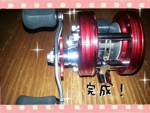 2013110708011271f.jpg