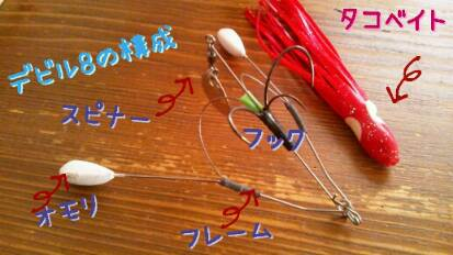 takoj9_20130716_221248.jpg