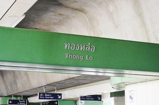 泰国屋(たいこくや)公式ブログ