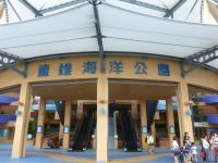 遠雄海洋公園130919