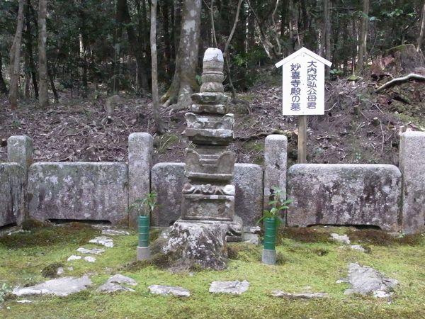 常栄寺10