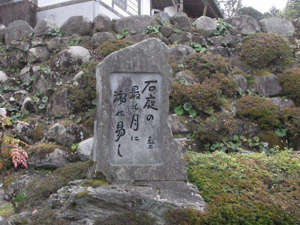 常栄寺12