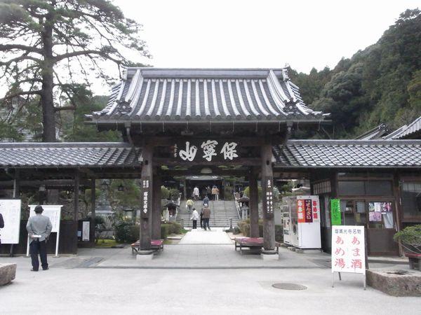 瑠璃光寺6