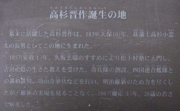 はぎ2 (2)