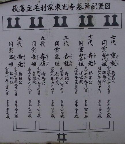 東光寺15