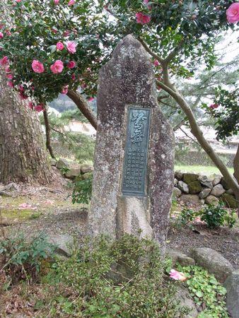 彌栄神社3